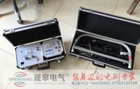 SGLD-G路燈電纜故障測試儀 SGLD-G