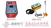 DZY-2000電纜故障定點儀 DZY-2000
