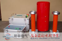 KD-3000調頻串聯諧振耐壓試驗裝置 KD-3000