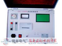 ZKD-III真空短路器測試儀