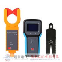 SG1010無線高壓變比測試儀 SG5000
