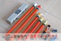 GYB係列高壓驗電筆 GYB
