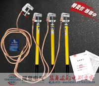JDX-NL-10KV變電母排型接地線 JDX-NL-10KV