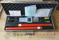 SG-8600C無線高壓語音核相儀 SG-8600C