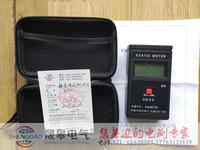 静电电位测试仪|防雷检测仪器设备 EST101