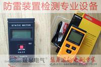 防雷用表面阻抗测试仪|防雷检测专用仪器设备 GM3110