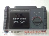 防雷检测专用标准电阻|防雷检测设备 SHSG90