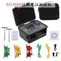 接地電阻測試儀 SG3000
