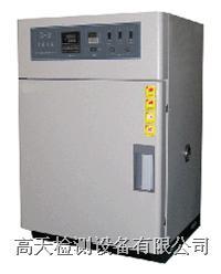 高溫恒溫干燥試驗箱 GT-TG-72G