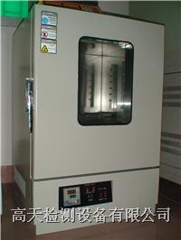 300度高溫試驗箱 GT-TK-72