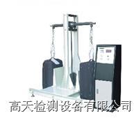 皮箱提放模擬試驗機皮箱測試儀器箱包試驗設備 皮箱提放模擬試驗機