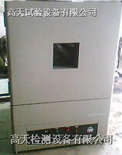 高溫老化試驗箱|大型高溫老化試驗箱|老化測試儀|老化試驗機 高溫老化試驗箱GT-TL-234