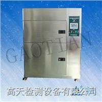 高低溫冷熱衝擊試驗箱 GT-TC-80