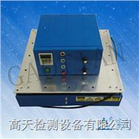 電磁振動試驗台|垂直振動台|單向振動測試機 GT-F