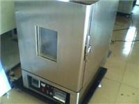精密烤箱試驗機 GT-TK-72