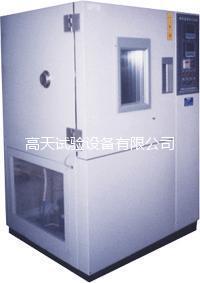 高低溫機 GT-T-150Z