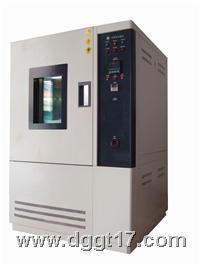 新品高低温箱 GT-T-150Z