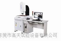 3020影像測試儀 GT-VMT3020