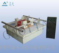 包裝件試驗振動臺 GT-MZ