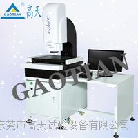 3D影像测量 GT-VMT3020
