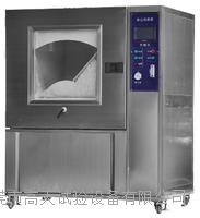 砂塵試驗箱 GT-SC-1000F