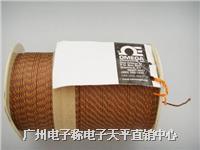 OMEGA熱電偶 OMEGA補償導線