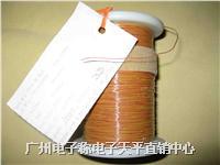 TT-K-36熱電偶補償導線