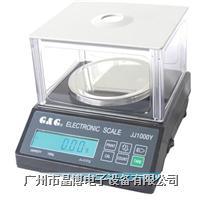 电子称|美国双杰电子天平|美国双杰JJ系列电子天平电子称JJ600 JJ600