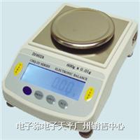 清华电子天平|常熟清华电子称|高精度电子天平 DJ601A