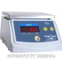 防水电子秤 梅特勒防水电子天平CUB-3 CUB-3