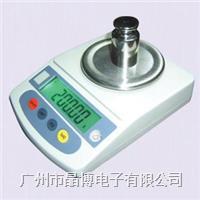 清华DJ-202C高精度电子天平|CHQ清华电子秤200g/0.01g DJ-202C
