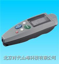 EPK 電子型 涂鍍層測厚儀 德國EPK公司愛克特