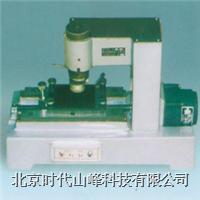 電動漆膜附著力試驗儀 QFD
