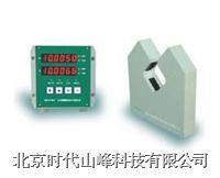 雙向激光測徑儀 LDM-10XY、LDM-25XY,LDM-50XY