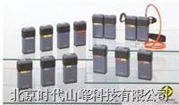 XA-900 袖珍型氣體檢測儀  XA-900