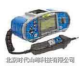 MI3102 低壓電氣綜合測試儀 MI3102 Eurotest XE