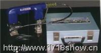 MP-A2L 手提式磁軛探傷儀 MP-A2L