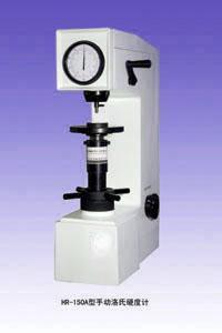 HR-150A 洛氏硬度計 HR-150A