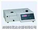 UV-2000紫外可見分光光度計