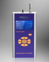 CW-HAT200S手持式PM2.5速測儀