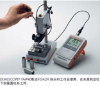 ISOSCOPE FMP30氧化膜測厚儀
