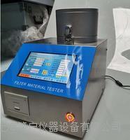 浙江富陽?桌上型熔噴布過濾效率檢測臺