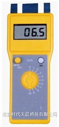 H8998型水分仪