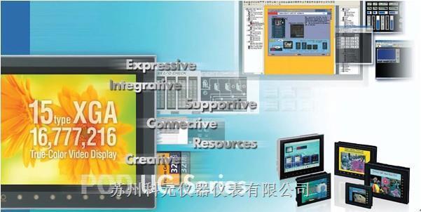 UG30系列人机界面