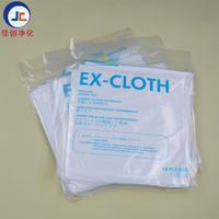 EX-CLOTH无尘布|超细纤维擦拭布
