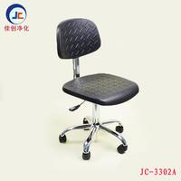 防静电皮椅 JC-3302A