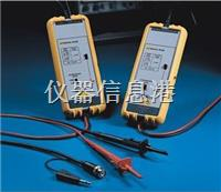 Differential Probes 差分探头