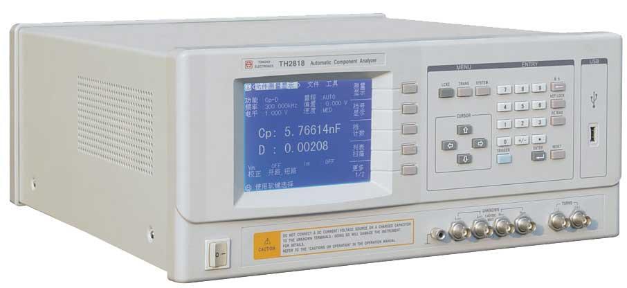 LCR测量仪