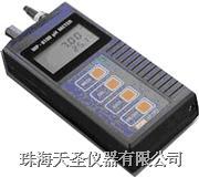 便携式PH计 MP-6100