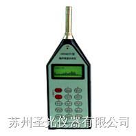 躁声测试仪 AWA6270